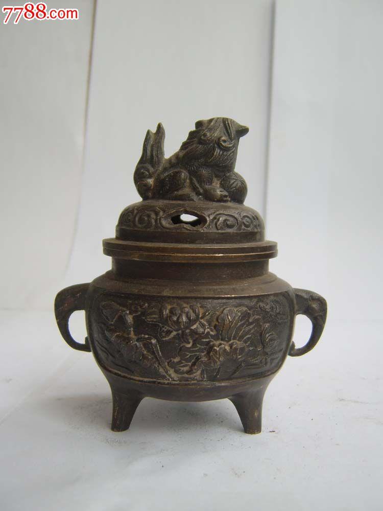 兽钮铜香炉_价格150元_第5张_中国收藏热线