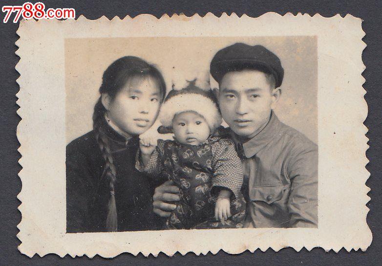 一家人,可爱的小孩子_价格3元_第1张_中国收藏热线