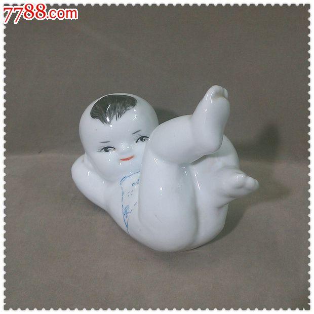 跳皮可爱的文革瓷娃娃