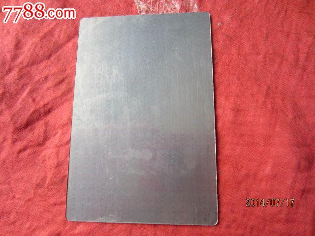 不同花纹鎏银不锈钢板