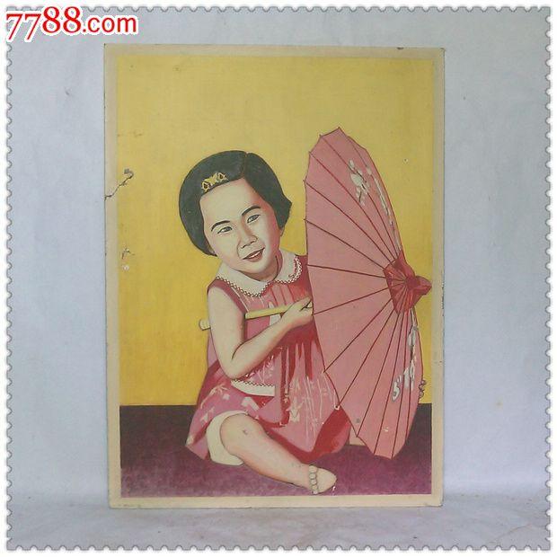 一幅可爱的文革手绘水粉木板画