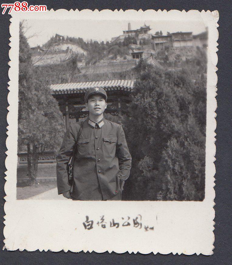兰州白塔山公园_老照片_西府旧藏【中国收藏热线】