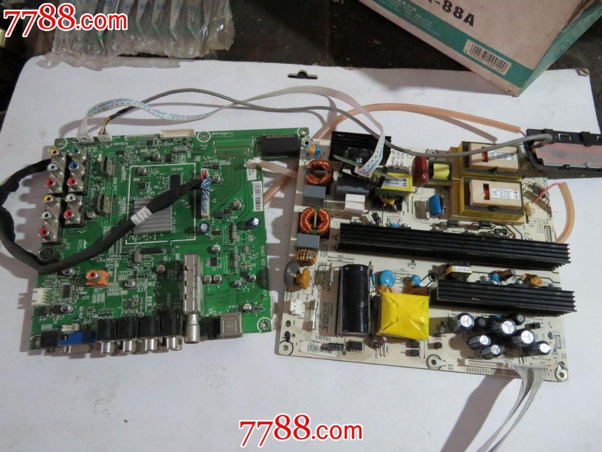 47寸液晶电视主板,电源板