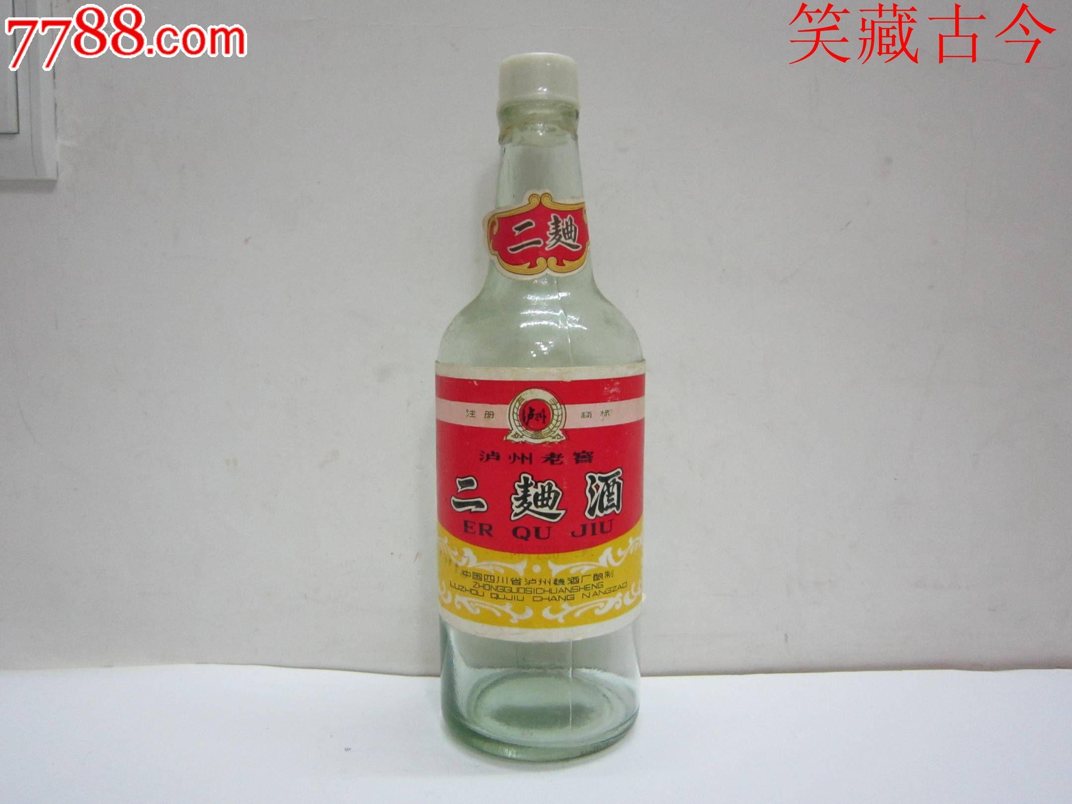 泸州老窖二曲空瓶图片