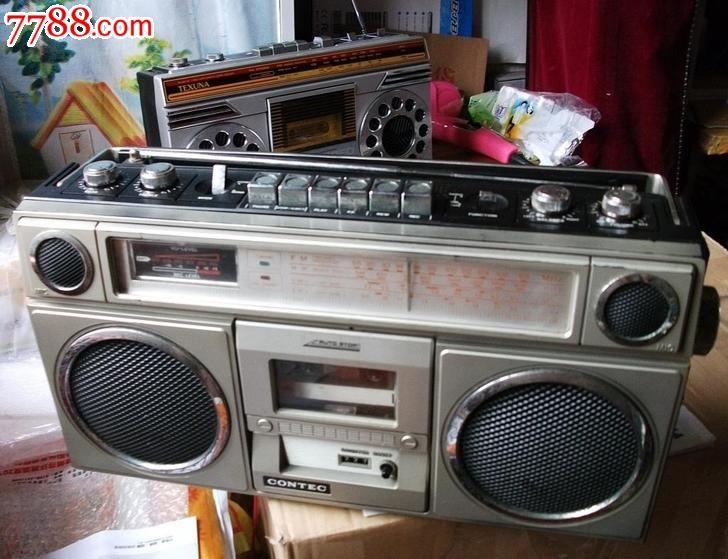 经典-收录机录音机-港产康艺8080-2s(第2台)怀旧收藏装饰