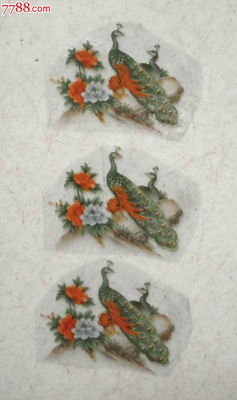 陶瓷贴花纸--孔雀_价格5元_第1张_中国收藏热线