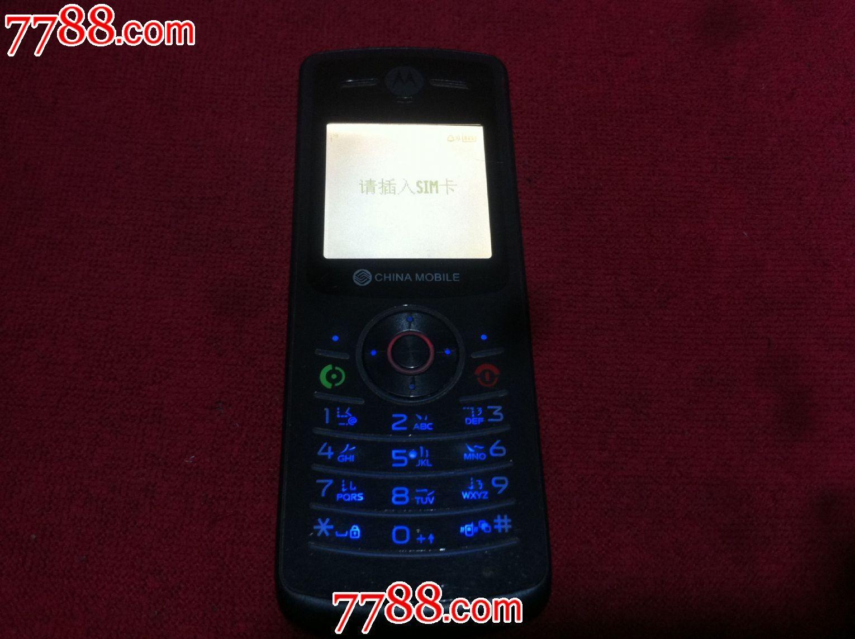 老式手机摩托罗拉---w156_价格30元_第1张_中国收藏热线