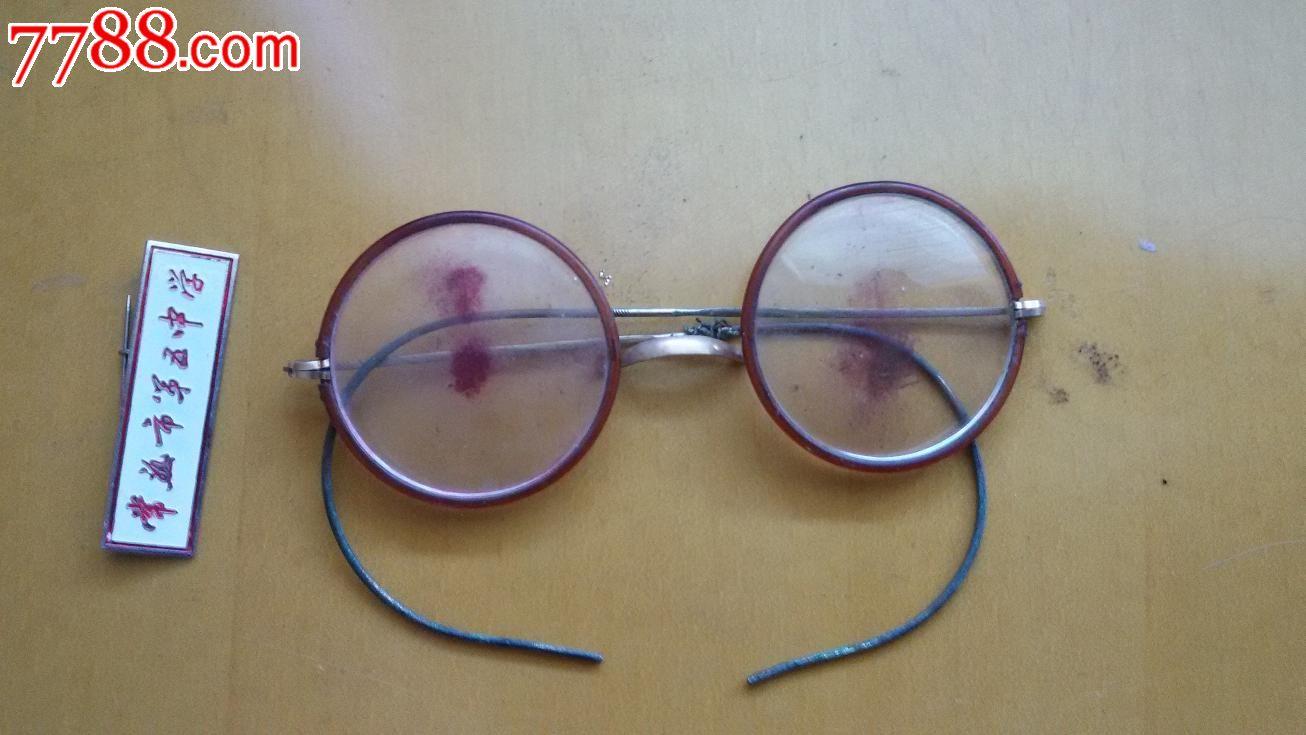 银镀金架民国女式金丝眼镜