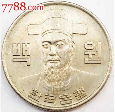 【直径24mm】韩国100韩元硬币外国硬币