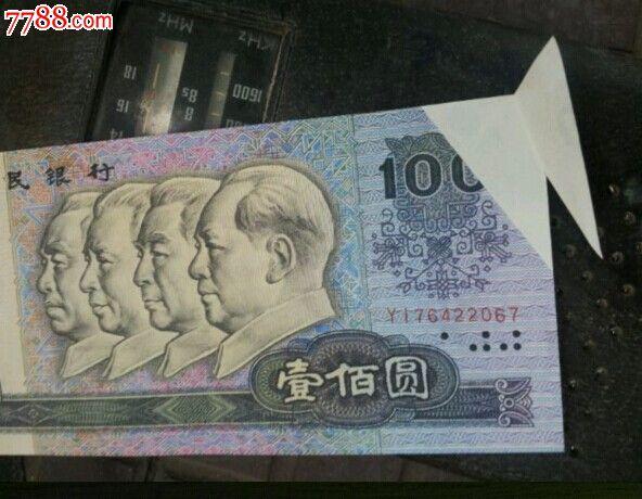 90100中国梦