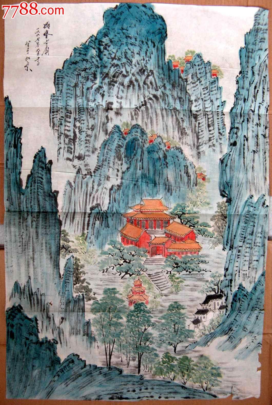 北京画家四尺开三条幅山水画《雄峰古庙》图片
