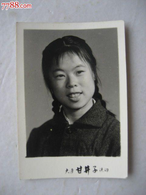 七.八十年代的美女-价格:3元-se25118417-老照折磨被女特工美女图片