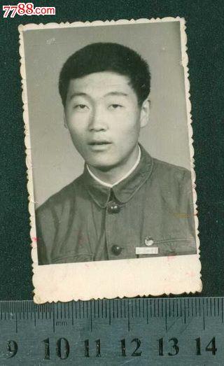沈阳高级中学,老照片--个人照片,老照片,普通困难补助高中生申请书