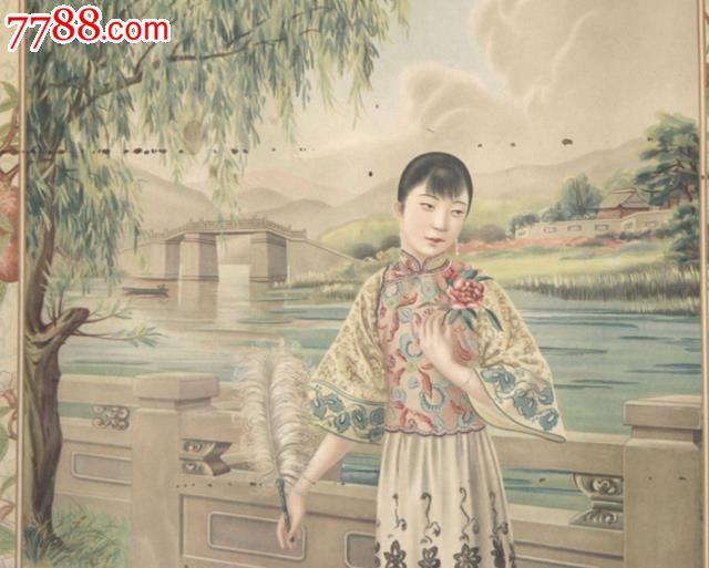 早期香烟广告画古代美女