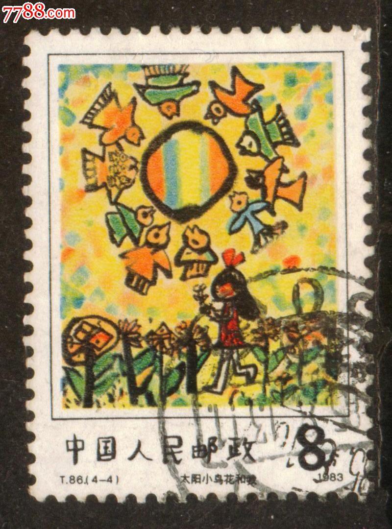 T86儿童画选4-4信销邮票邮票,新中国上品,T字小学生砍广西4杀名图片