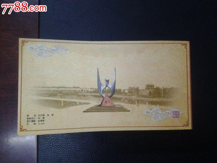 长江大学明信片