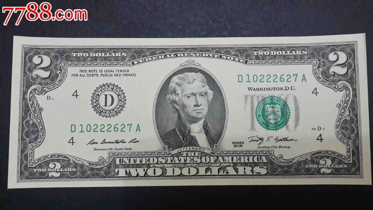 【雅泉集藏】美国2美元纸币2美金二美元独立宣言2009