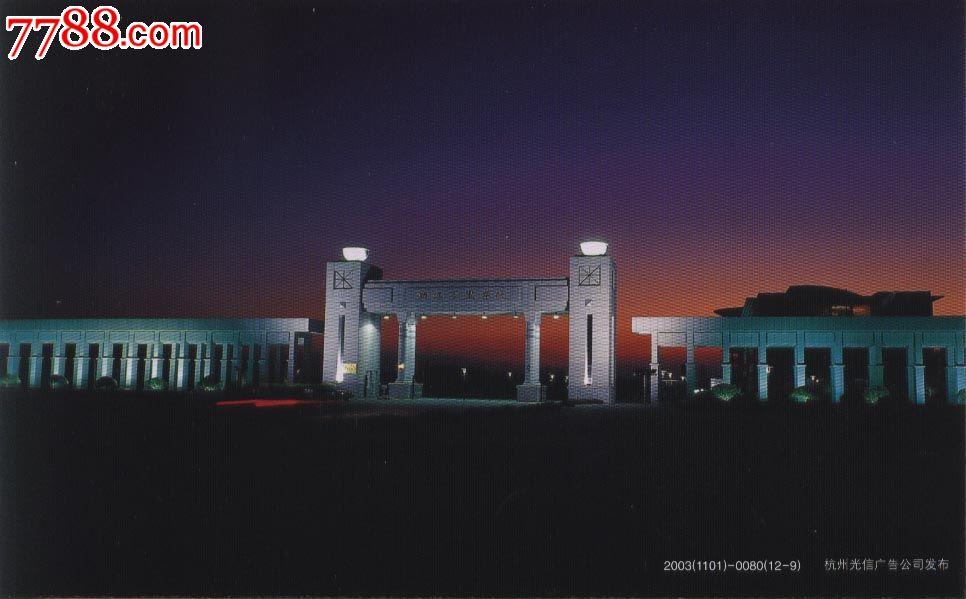 浙江宁波高教园区万里学院《牡丹》片