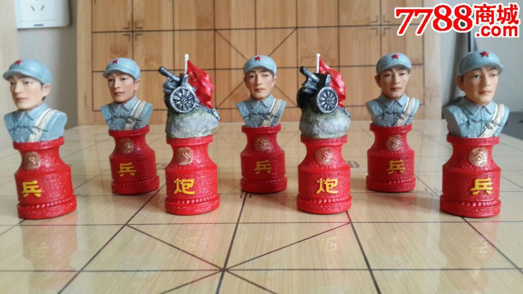全手工制作:《树脂立体人物中国象棋》图片