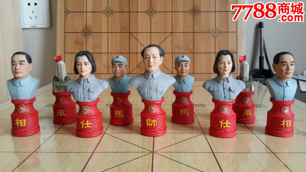 全手工制作:《树脂立体人物中国象棋》