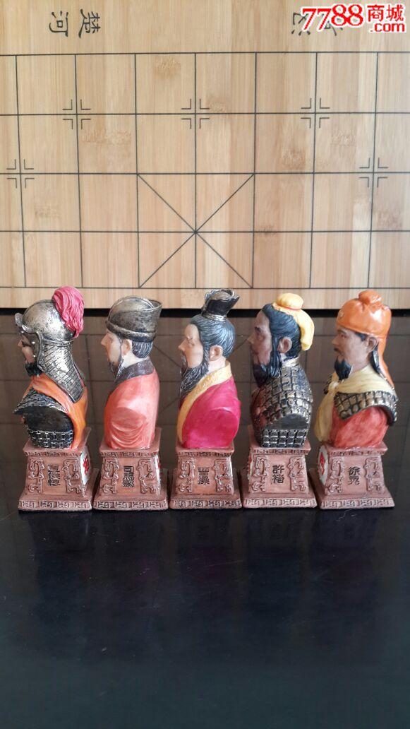 全手工制作:《树脂立体三国蜀汉人物中国象棋》