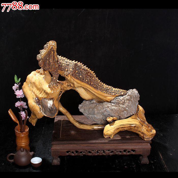 宜居品阁天然根雕奇石秤杆木根抱石摆件动物蜥蜴-盘踞