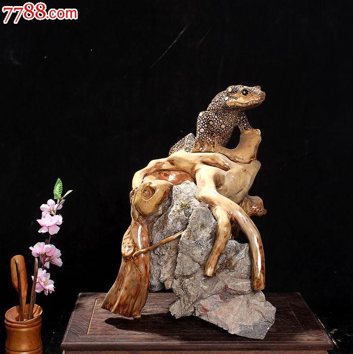 宜居品阁天然根雕奇石紫薇木根抱石摆件动物蜥蜴-守候