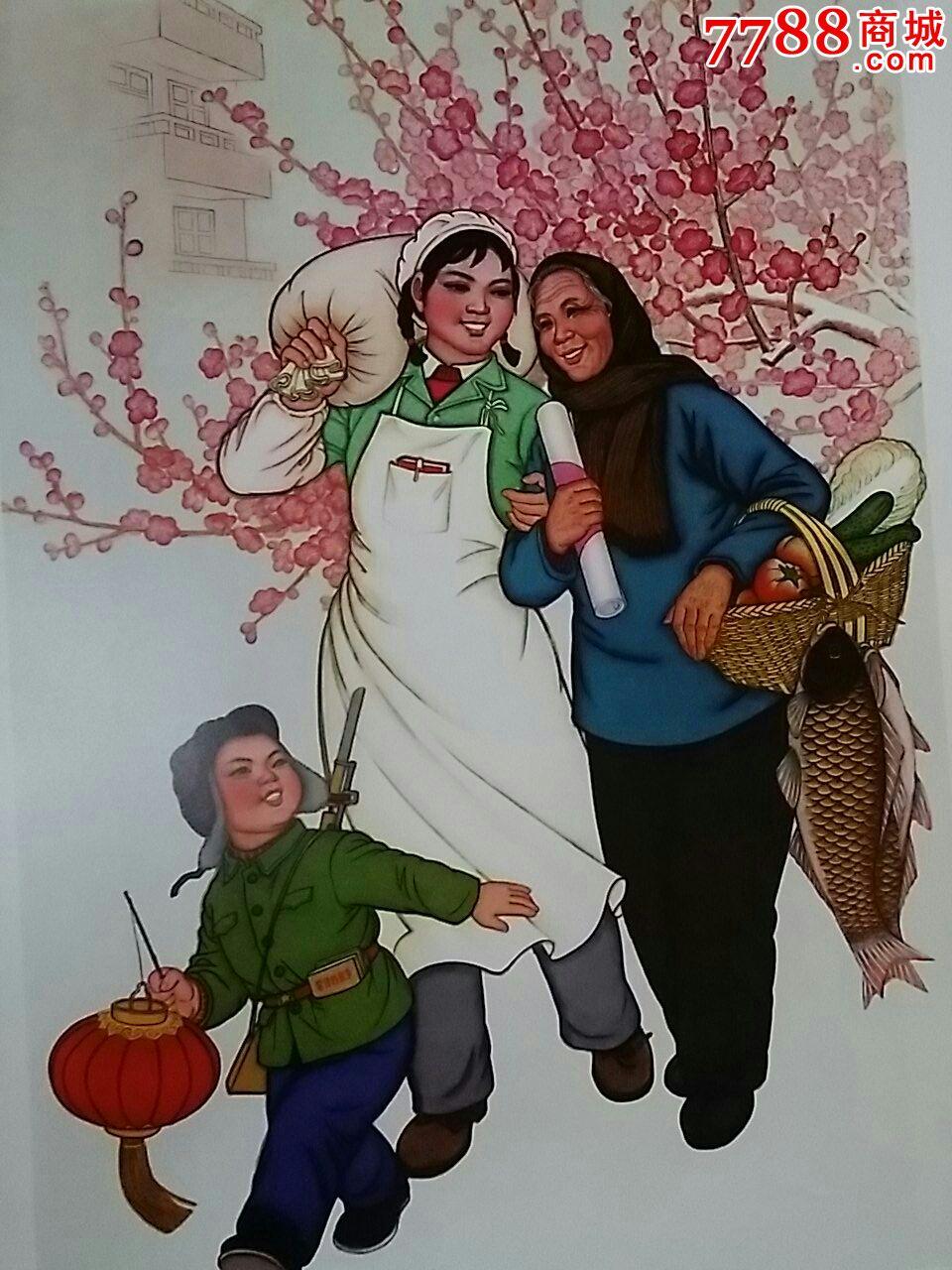 庆祝中华人民共和国成立二十五周年全国美术作品展览图片
