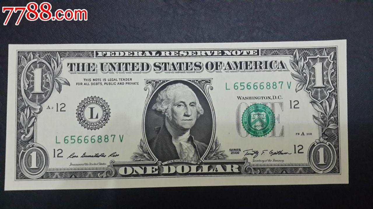 【雅泉集藏】1美元纸币美国1美金华盛顿头像2009年版