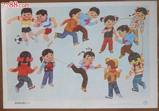 小学低年级数学教学挂图(6张)图片