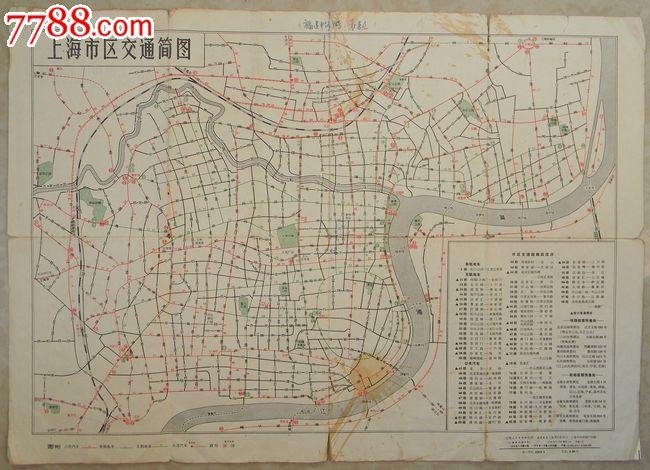 上海交通图(1974年)