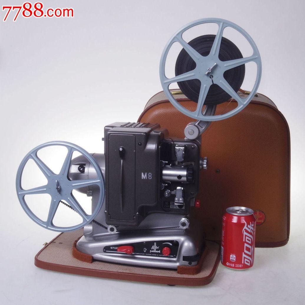 95新220v瑞士精品bolexm88毫米8mm电影放映机功能好放映机之王图片