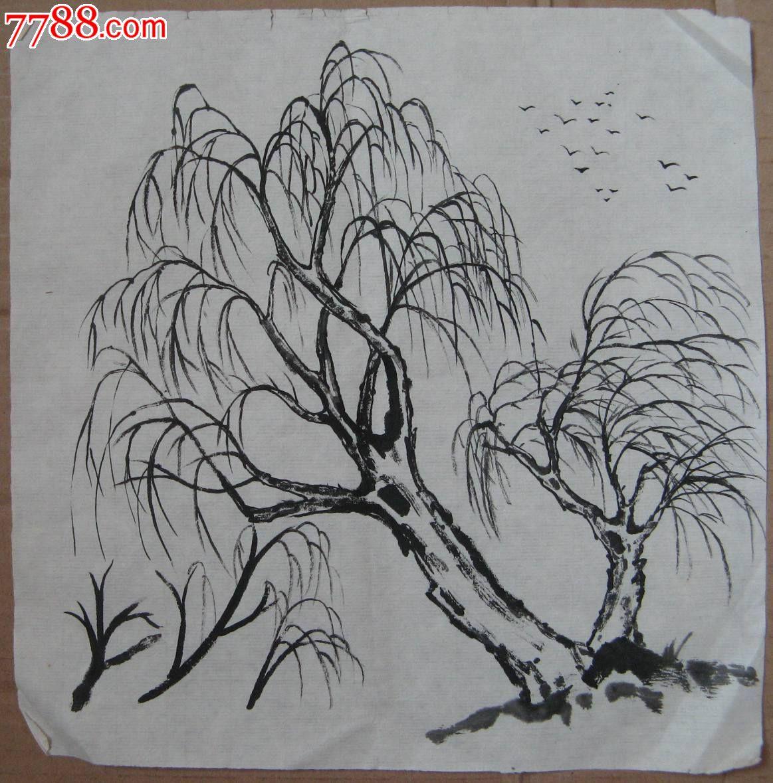 水画:柳树,槐树共2幅
