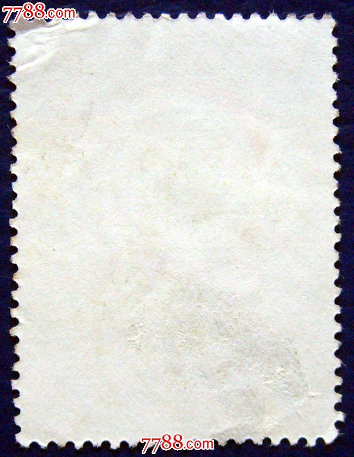 1994-11残疾人运动会(1-1)20分_价格.1元_第2张_中国收藏热线