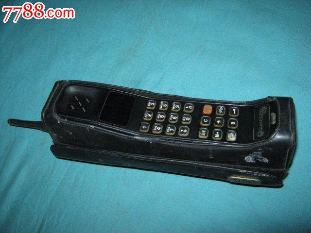 摩托罗拉大哥大手机/老电话