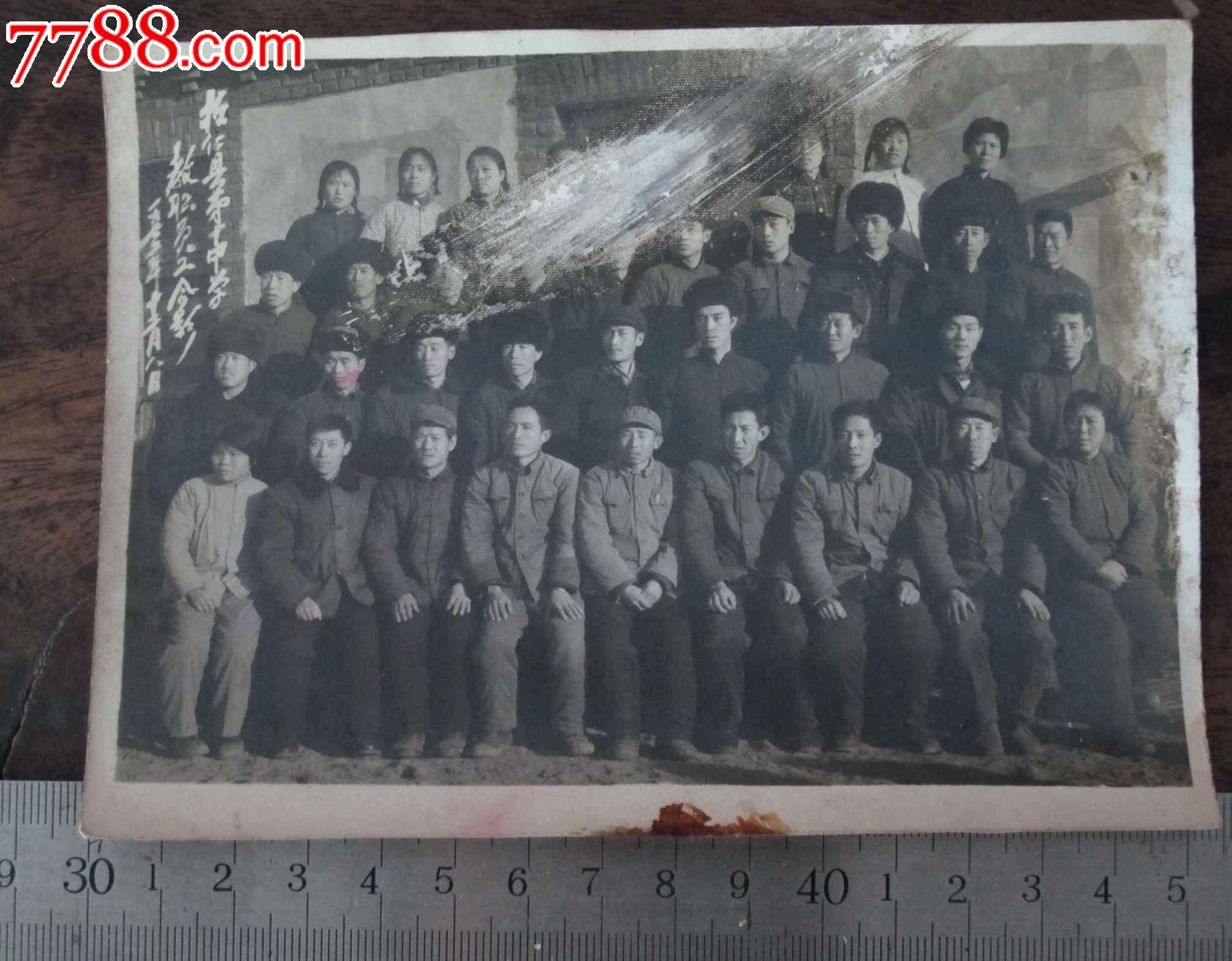 老照片中国老照片-中国图片
