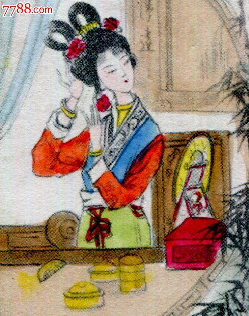古代美女化妆品(梳妆)