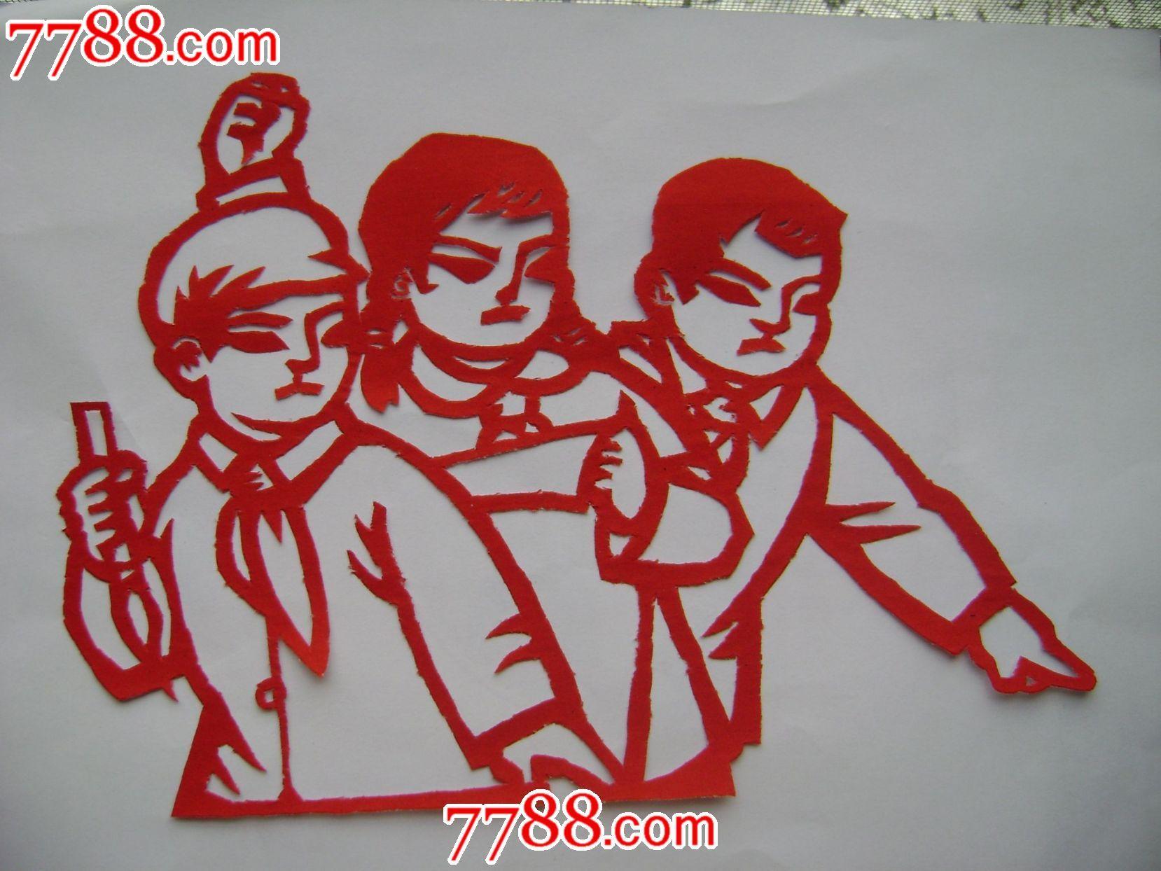民间艺人纯手工制作红小兵剪纸一幅
