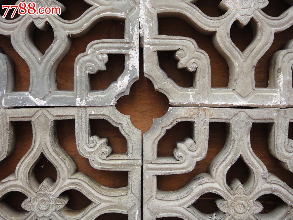 砖雕花窗_价格1200元_第2张_中国收藏热线