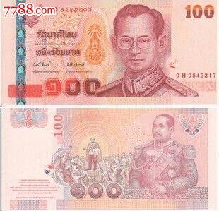 【亚洲】全新unc泰国100泰铢外国纸币外国钱币