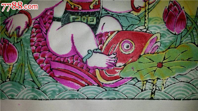 稀见小精品*老木刻木版年画版画*70年代潍坊年画社作品*荷花童子值得