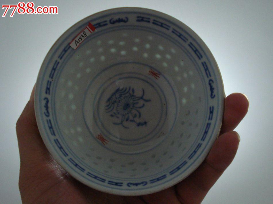 景德镇青花玲珑小碗(a1538)图片