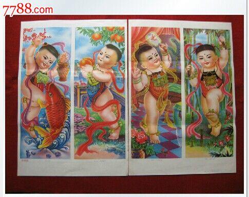 年画2开《四孝图》娃娃88年1版1印马秀珍作保老保真印图片