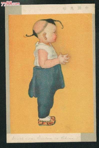 民国明信片---中国风俗可爱的小男孩_价格95元_第1张_中国收藏热线