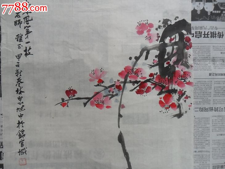 四川著名画家林旭中作品【梅花】