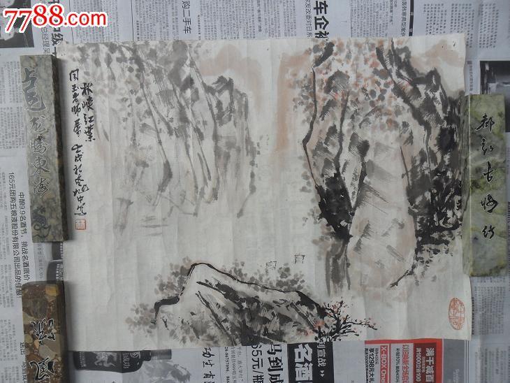 四川著名画家林旭中作品【秋霞红叶】