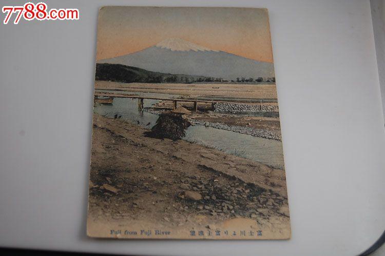 日本明信片-富士山