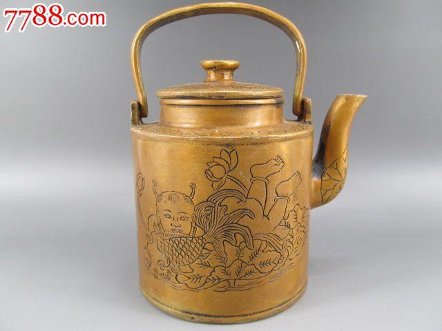 古代荷花链子铜茶壶