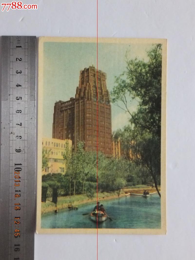 上海国际饭店:明信片