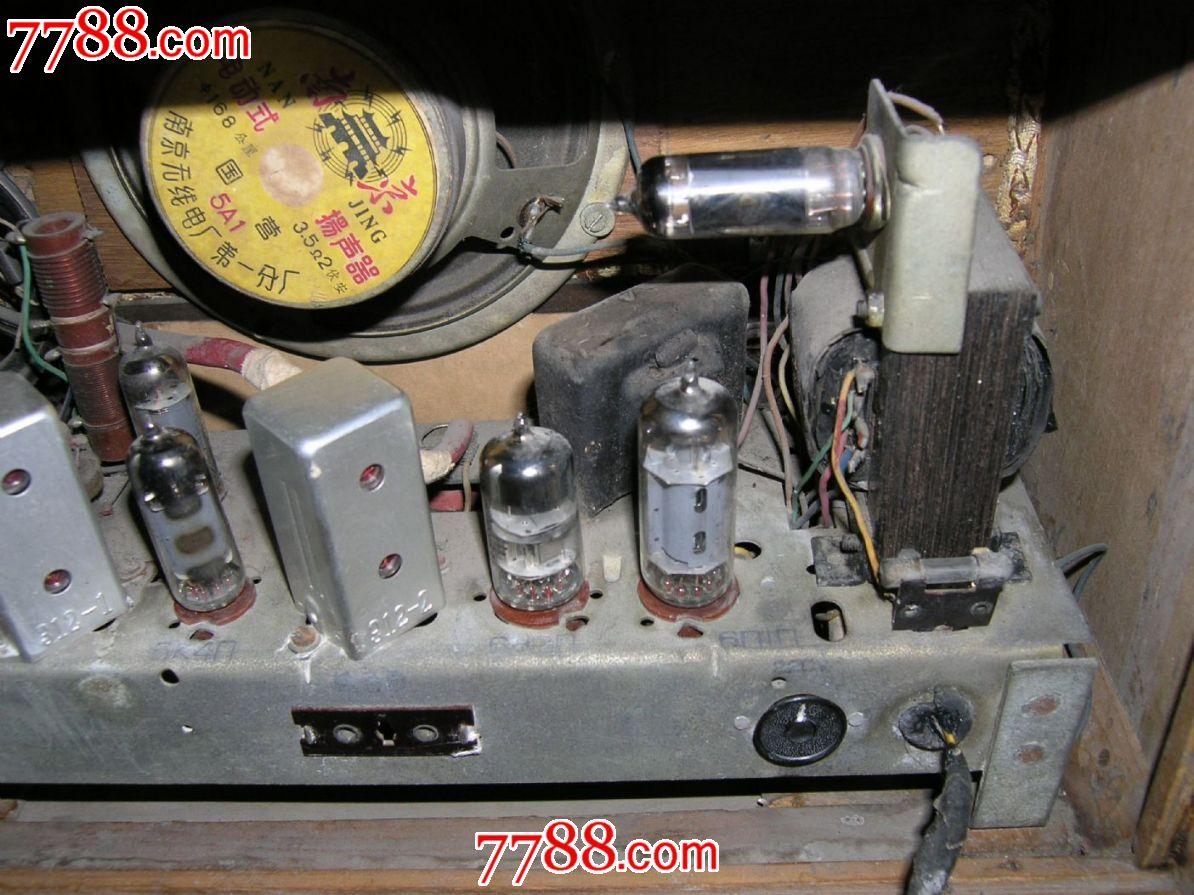 少有的熊猫牌电子管收音机